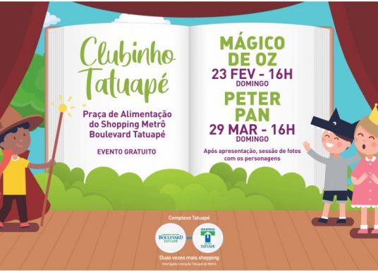 Complexo Tatuapé apresenta peças de teatro gratuitas para toda a família